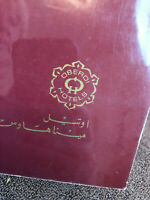 VTG 1960's Menu from Oberoi Hotel Travel Egyptian Specialties Collectible