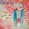 Biore UV☆KAO Japan-SUNSCREEN Aqua rich BB Essence SPF50 + PA++++ 33g ,JAIP.