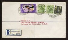 Birds Used Nigerian Stamps