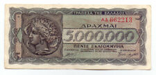 Greece 5 Million Drachmas 1944, P-128