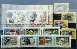 Dogs Hungarian Post Stamps, Set MNH Magyar Posta  include tracking