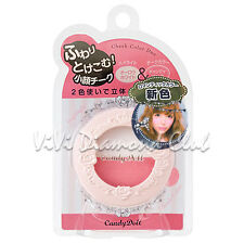 JAPAN Candy Doll Cheek Color Duo 3D Small Face Highlight & Blush ***CANDY PINK**