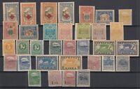 AY5548/ ESTONIA – 1918 / 1921 MINT MH SEMI MODERN LOT