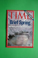 TIME rivista 16 APRIL 18 1994 BRIEF SPRING WILL JAPAN REFORMS FADE WITH HOSOKAWA