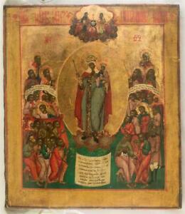 RARE 19c RUSSIAN ORTHODOX ICON VIRGIN OF JOY MOURN on gold