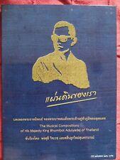 CD jazz easy listening roi de Thaïlande Bhumibol Adulyade port  gratuit