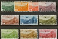 China 1930 Hong Kong Watermarked Airmail Set Scott C21-30 MNH  C21