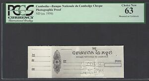 Cambodia  Banque National du Cambodge Cheque 1956 Photograph Proof Uncirculated