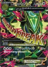 New Pokemon Card XY6 M Mega Rayquaza EX SR 086/078 1ED Emerald Break Japan