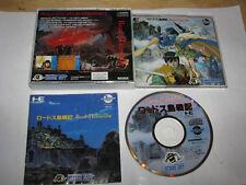 Record of Lodoss War 1 PC Engine CD-ROM Japan import