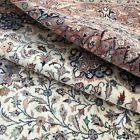 High Quality Elegant Brand New Floral Oriental Rug, Handmade in Pakistan, 9x12