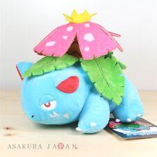 Pokemon Center Original Plush Venusaur doll From Japan