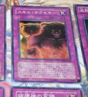 YUGIOH JAPANESE SUPER RARE HOLO CARD CARTE Skill Successor ANPR-JP063 JAPAN **
