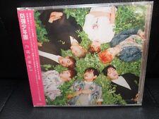 KPOP BTS Kayo Nenka pt.1 (In The Mood For Love pt.1) (Japanese Ed.) [CD+DVD]