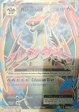 Fire Ultra Rare Pokémon Individual Cards