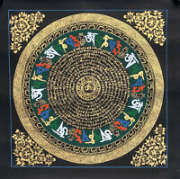 Hand-painted  Mantra Mandala Tibetan Thangka Painting, Art on Canvas, 20 x 20-in
