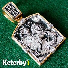 RUSSIAN GREEK ORTHODOX ICON PENDANT SILVER 925 + 999 GOLD 3.5 x 2.0 cm