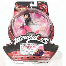 Miraculous Marinette Lady Bag Bandai 14 cm Action Figure Doll Toy NEW