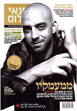 Idan Raichel Israel Music עידן רייכל