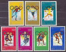 KOREA Pn. 1978 MNH** SC#1661/67 set, Winter Olympic Games, Sapporo-Innsbruck.