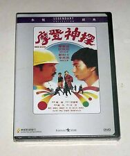 "Kent Cheng Jak-Si ""Modern Detective"" Liu Wai-Hung  OOP HK 1985 Crime Comedy DVD"