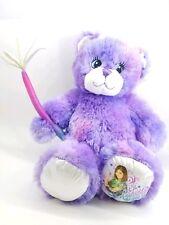 """Build A Bear Wizards of Waverly Place Wand Soft Plush Stuffed Animal 16"""" Purple"""