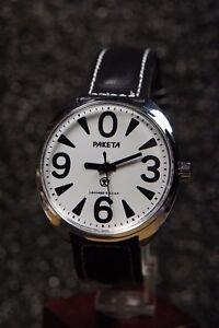 Russian mechanical watch RAKETA BIG ZERO. White dial-1  39mm 21 Jewels