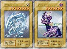 Yu-Gi-Oh 20th Anniversary Duelist Box Blue-Eyes & Dark Magician Stainless Steel