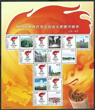 China 2008 Beijing Olympic Special S/S Torch Relay Fuwa 江苏 南京 奥運