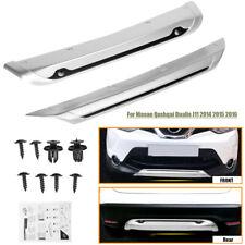 Protezione Paraurti Anteriore E Posteriore Per Nissan Qashqai Dualis J11 2014-16