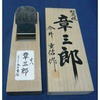 Japanese Woodworking Carpentry tool kanna Shigenobu Imai Shozaburo 70mm New