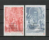 S24366) Smom 1994 MNH Helping Rwanda 2v