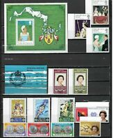 s31922) BR. COMMONWEALTH SILVER JUBILEE 1977 MNH** cpl sets+s/s (as per 2 scans)