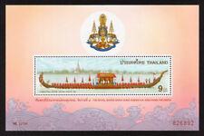 Thailand Stamp 1996 The Royal Barge Narai Song Suban King Rama 9 S/S