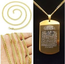 BOTH SIDES WRITTEN SAME Quranic Verse/Surah Ayatul Kursi/Golden Pendant Chain