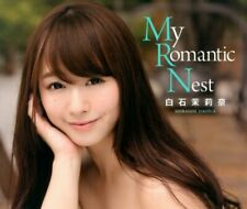 Marina Shiraishi Photo Book My Romantic Nest Japanese Girl