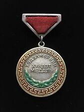 Mongolia HONORARY LABOR MEDAL Soviet  Silver Badge Order Rare