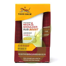 Tiger Balm Neck & Shoulder Rub Boost 50g - Extra Strength (New!)