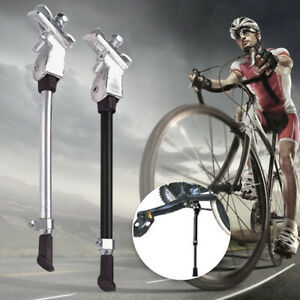 Adjustable Mountain Bike Bicycle Cycle Kick Stand Heavy Duty Prop Side Rear