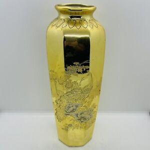 Vintage (1930s) Japanese Gold Gilt Porcelain Peacock Motif Vase