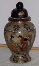 Antique Oriental / Japanese Hand Painted Moriage/Glided/Geisha Scene Lidded Vase