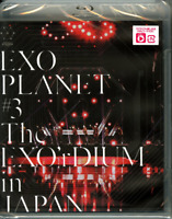 EXO-EXO PLANET #3 - THE EXO'RDIUM IN JAPAN-JAPAN BLU-RAY N44
