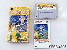 Complete 46 Okunen Monogatari EVO Super Famicom Japanese Import CIB US Seller B