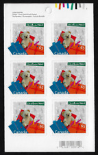 Canada — Booklet Pane of 6 — Christmas Gifts : Teddy Bear #2005a (BK278) — MNH