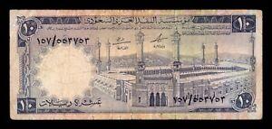 B-D-M Arabia Saudi 10 Riyals 1961-1968 Pick 13 BC F