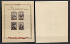 USSR, Russia, 1949, STALIN, 70th Anniversary, Sheet, CREAM Paper, MNH