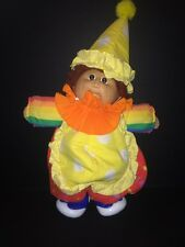 Vintage 1986-1987 Cabbage Patch Kids Doll CIRCUS KIDS Clown Boy