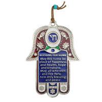"Wall Prayer Hamsa Home Protective Blessing Amulet Against Evil Eye Jerusalem 5"""
