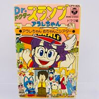 [Rare] Dr. Slump Arale soundtrack cassette tape VINTAGE anime japan
