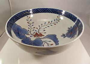 "Vintage Japanese Arita Imari Porcelain Bowl Paulownia Pattern 9 3/4"" D Japan"
